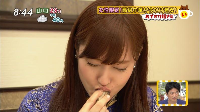 【疑似フェラキャプ画像】そんなエロい表情してるから食レポしててもフェラ顔にしか見えないんだよw 04