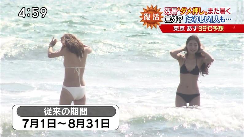 【水着キャプ画像】夏が恋しくなったから水着姿のテレビに映った巨乳の素人美女集めたったw 20