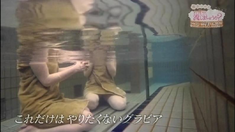 【温泉キャプ画像】ハミ乳しまくりでポロリが期待できる温泉レポートww 04
