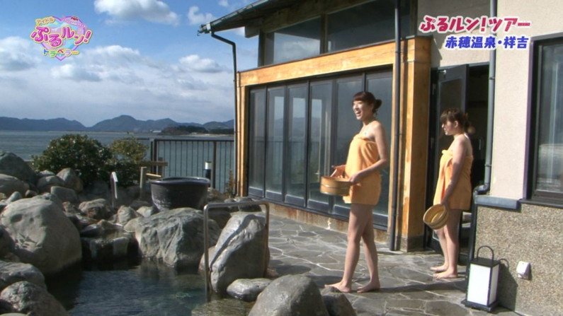 【温泉キャプ画像】ハミ乳しまくりでポロリが期待できる温泉レポートww 06