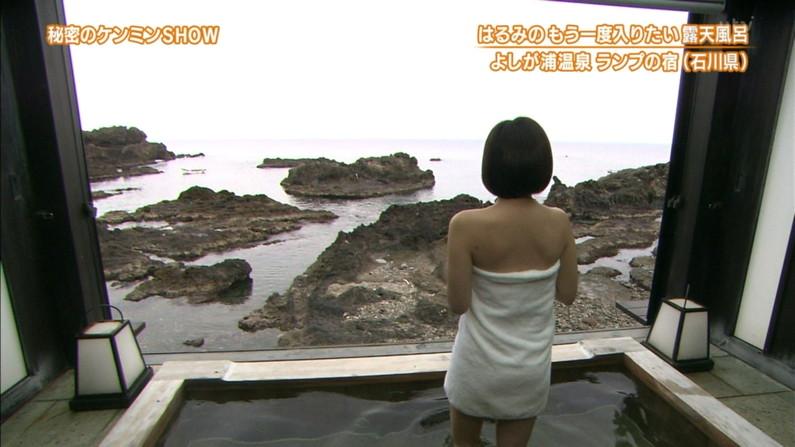 【温泉キャプ画像】ハミ乳しまくりでポロリが期待できる温泉レポートww 19