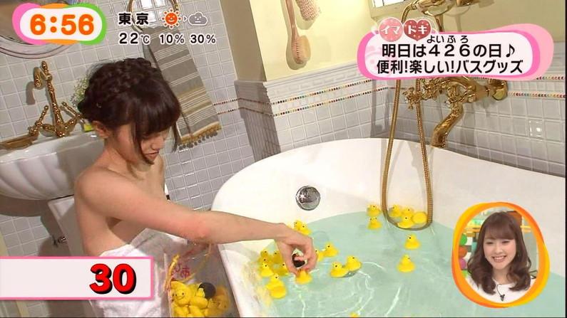 【温泉キャプ画像】ハミ乳しまくりでポロリが期待できる温泉レポートww 24