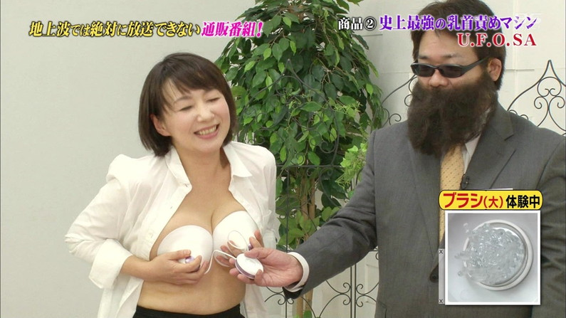 【乳首キャプ画像】テレビなのに乳首までさらけ出した女達ww 11