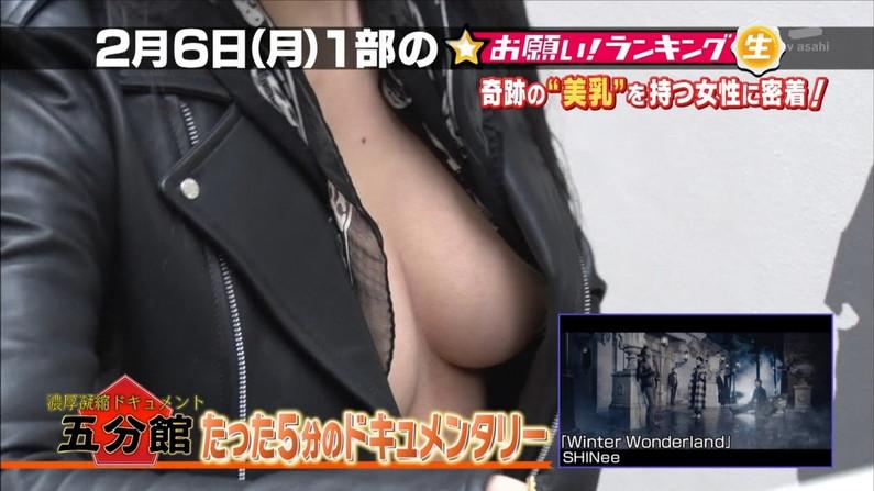 【乳首キャプ画像】テレビなのに乳首までさらけ出した女達ww 12