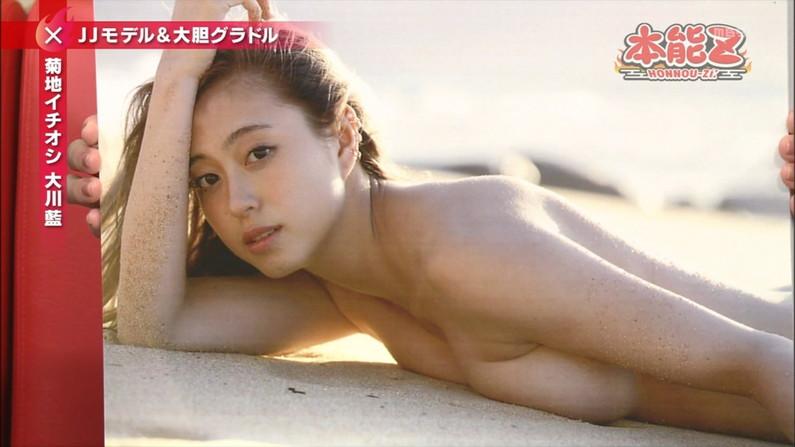【乳首キャプ画像】テレビなのに乳首までさらけ出した女達ww 20