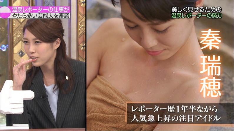 【温泉キャプ画像】あざとくバスタオルからハミ乳させるのが温泉レポのコツらしいぞw 06