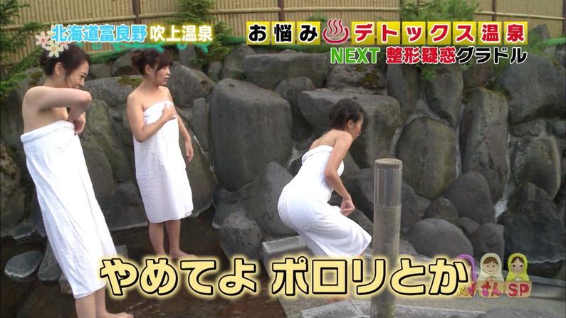 【温泉キャプ画像】あざとくバスタオルからハミ乳させるのが温泉レポのコツらしいぞw 14