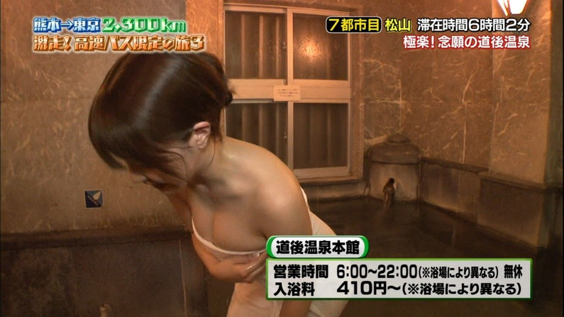 【温泉キャプ画像】あざとくバスタオルからハミ乳させるのが温泉レポのコツらしいぞw 17