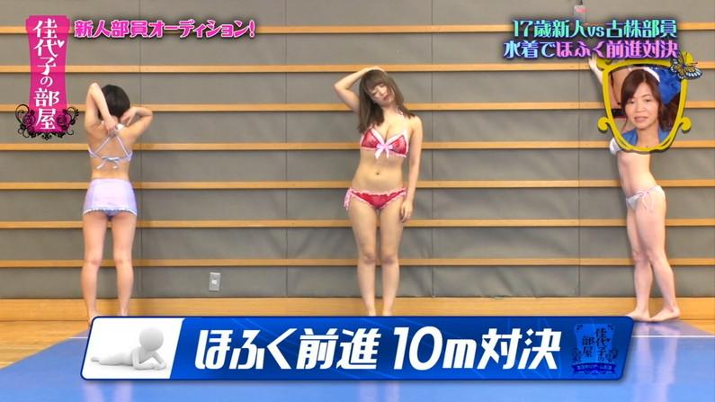 【水着キャプ画像】テレビに水着姿で出てくる巨乳の女の子って水着のサイズ小さくないか?w 16