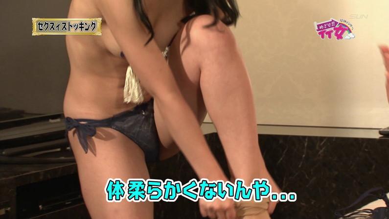 【お宝エロ画像】下着姿の美女が大きなお尻振って誘惑してるぞww 06