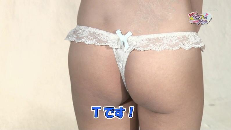 【お宝エロ画像】下着姿の美女が大きなお尻振って誘惑してるぞww 19