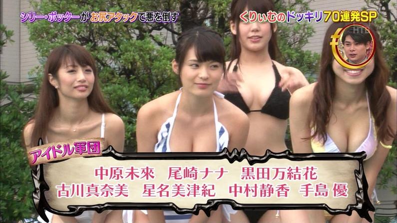 【水着キャプ画像】テレビで水着美女達がオッパイ揺らしてはしゃいでるww 09