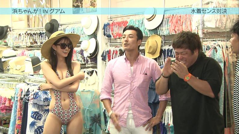 【水着キャプ画像】テレビで水着美女達がオッパイ揺らしてはしゃいでるww 10