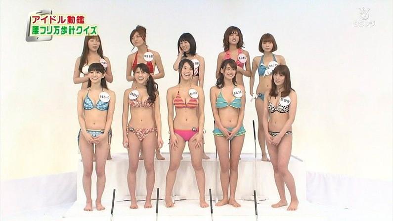 【水着キャプ画像】テレビで水着美女達がオッパイ揺らしてはしゃいでるww 19