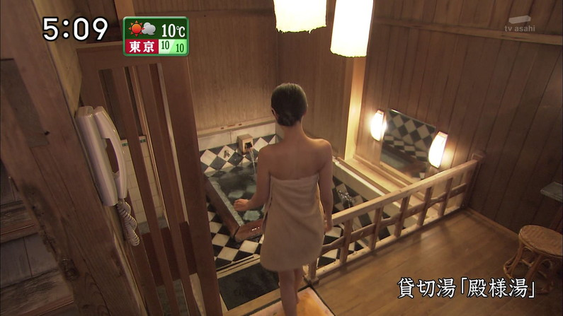 【温泉キャプ画像】谷間見せつける美女達のセクシー入浴シーンって思わず見入ってしまいますねw 03