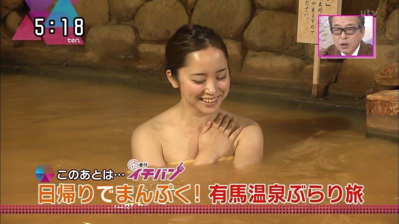 【温泉キャプ画像】谷間見せつける美女達のセクシー入浴シーンって思わず見入ってしまいますねw 19