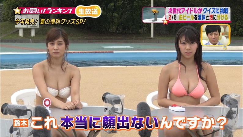 【水着キャプ画像】テレビに水着姿で出てくる美女が、乳首まで見えそうで目が離せんw 18