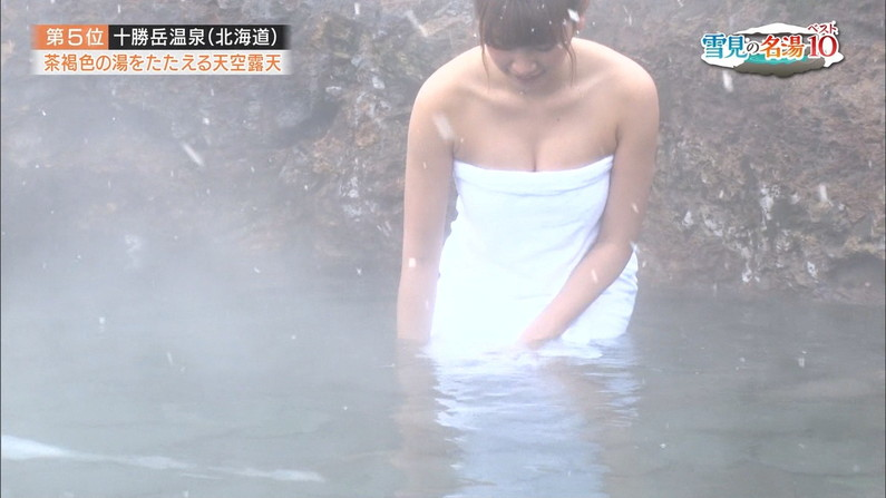 【温泉キャプ画像】温泉レポしてるタレントってなんでこんなにエロく見えるんだろうな?w 10