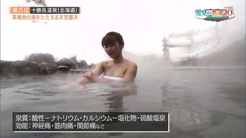 【温泉キャプ画像】温泉レポしてるタレントってなんでこんなにエロく見えるんだろうな?w 11