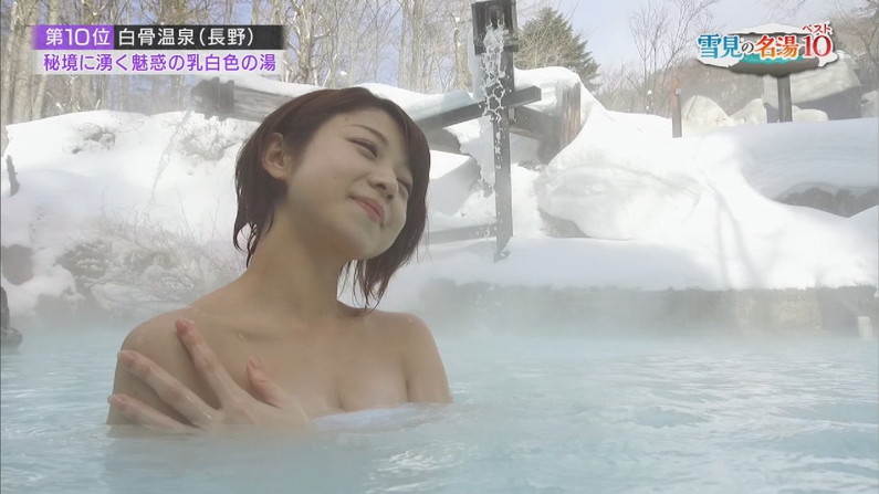 【温泉キャプ画像】温泉レポしてるタレントってなんでこんなにエロく見えるんだろうな?w 15