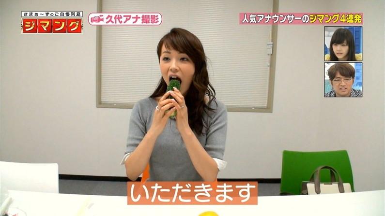 【疑似フェラキャプ画像】食レポなのに卑猥な食べ方してエロスを匂わすタレント達w 07