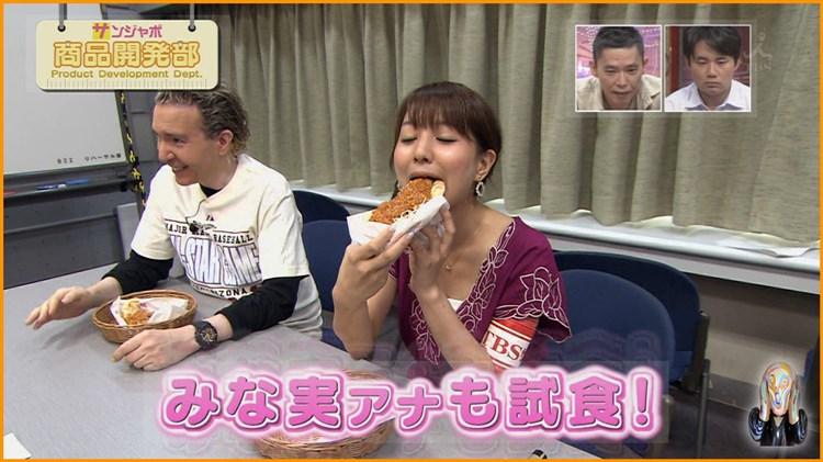 【疑似フェラキャプ画像】食レポなのに卑猥な食べ方してエロスを匂わすタレント達w 23