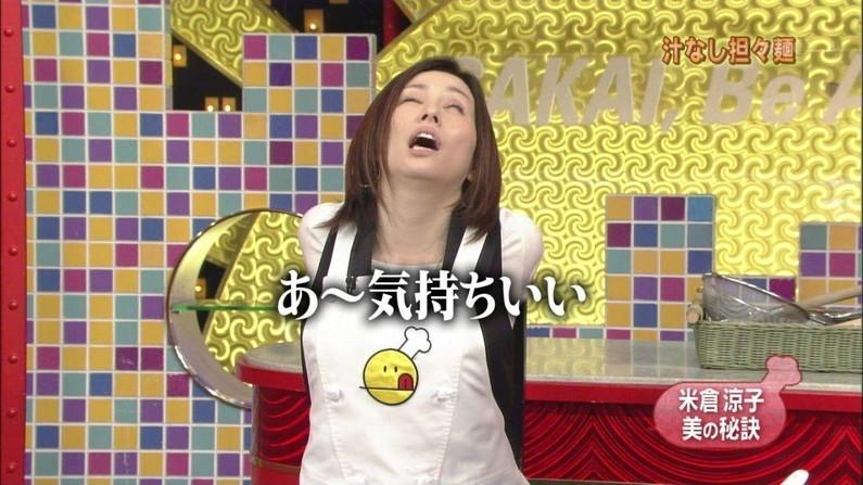 【逝き顔キャプ画像】テレビなのにマジ逝きしちゃってるタレントさん達w 04