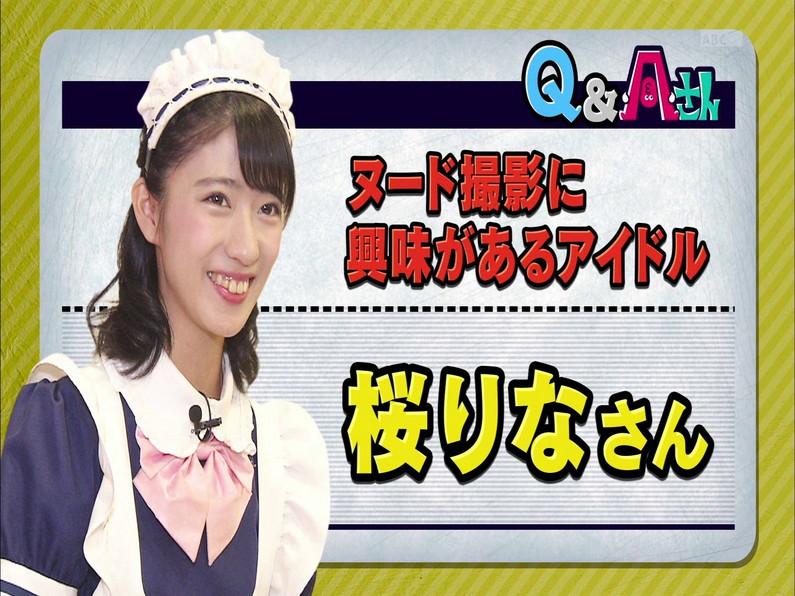 【お宝エロ画像】日本橋のメイド喫茶で働いてる可愛い女の子がテレビでヌードモデルやっちゃった結果w