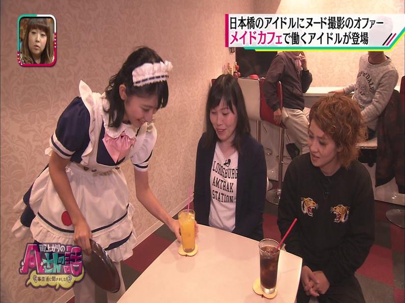 【お宝エロ画像】日本橋のメイド喫茶で働いてる可愛い女の子がテレビでヌードモデルやっちゃった結果w 01