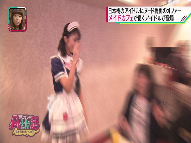 【お宝エロ画像】日本橋のメイド喫茶で働いてる可愛い女の子がテレビでヌードモデルやっちゃった結果w 03