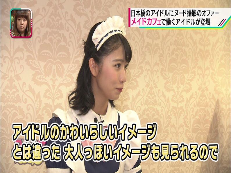 【お宝エロ画像】日本橋のメイド喫茶で働いてる可愛い女の子がテレビでヌードモデルやっちゃった結果w 04