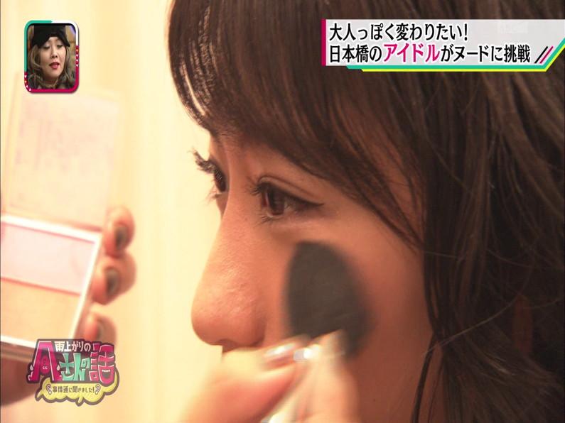 【お宝エロ画像】日本橋のメイド喫茶で働いてる可愛い女の子がテレビでヌードモデルやっちゃった結果w 06
