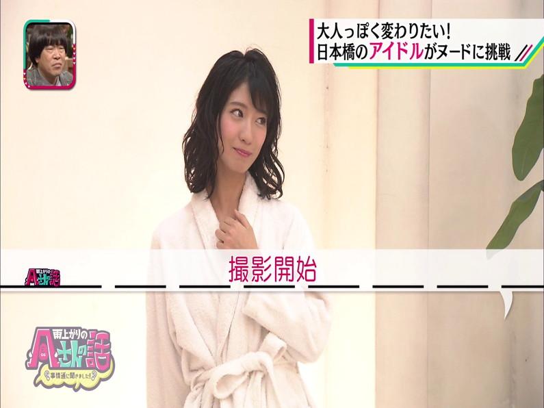 【お宝エロ画像】日本橋のメイド喫茶で働いてる可愛い女の子がテレビでヌードモデルやっちゃった結果w 08
