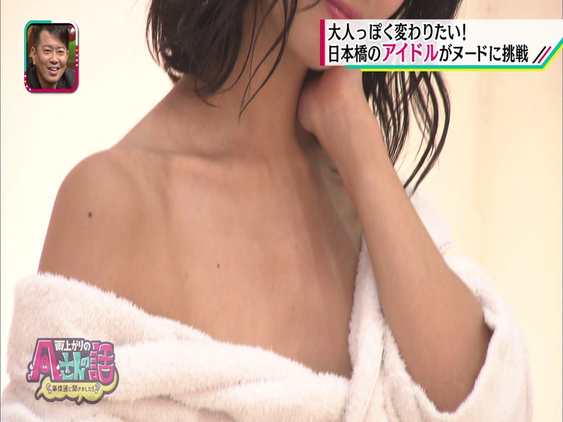 【お宝エロ画像】日本橋のメイド喫茶で働いてる可愛い女の子がテレビでヌードモデルやっちゃった結果w 10