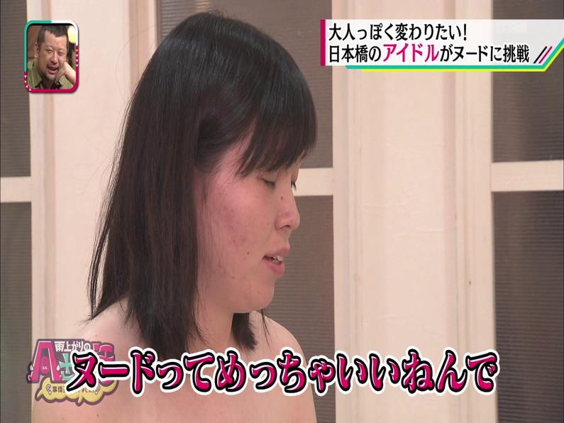 【お宝エロ画像】日本橋のメイド喫茶で働いてる可愛い女の子がテレビでヌードモデルやっちゃった結果w 12