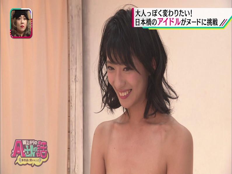 【お宝エロ画像】日本橋のメイド喫茶で働いてる可愛い女の子がテレビでヌードモデルやっちゃった結果w 15