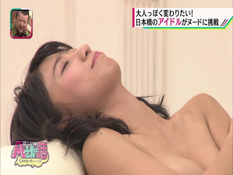 【お宝エロ画像】日本橋のメイド喫茶で働いてる可愛い女の子がテレビでヌードモデルやっちゃった結果w 20
