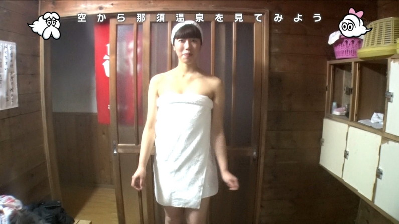 【温泉キャプ画像】バスタオルを透かして見たくなるタレント達の温泉レポww 06
