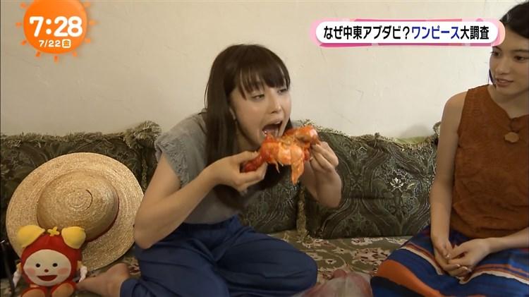 【疑似フェラキャプ画像】食レポしてるだけなのに擬似フェラに見えちゃうタレント達w 08