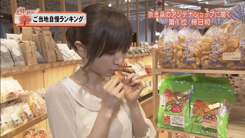 【疑似フェラキャプ画像】食レポしてるだけなのに擬似フェラに見えちゃうタレント達w 17