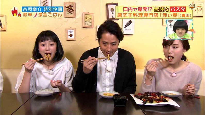 【疑似フェラキャプ画像】食レポしてるだけなのに擬似フェラに見えちゃうタレント達w 21