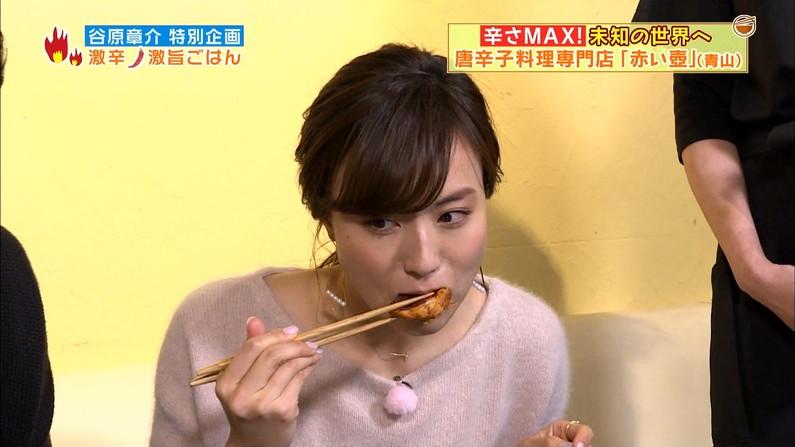 【疑似フェラキャプ画像】食レポしてるだけなのに擬似フェラに見えちゃうタレント達w 23