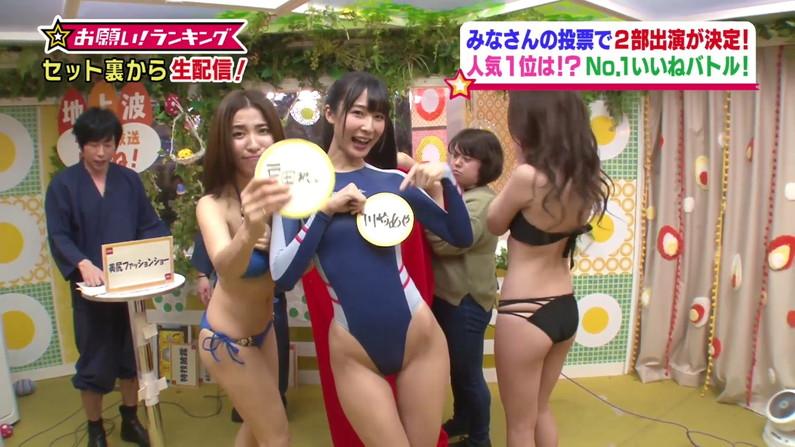 【お尻キャプ画像】テレビでハミ尻しまくりの美女達がエロすぎるw 06