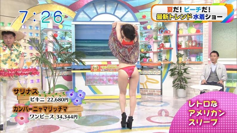 【お尻キャプ画像】テレビでハミ尻しまくりの美女達がエロすぎるw 11