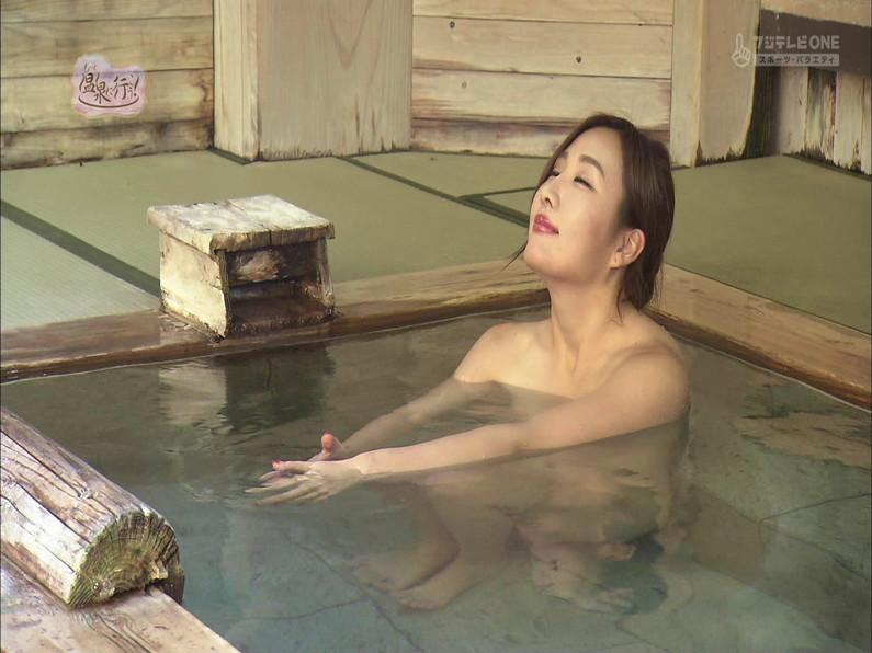 【温泉キャプ画像】もっと温泉に行こうに出てくるボテっとしたお尻がたまらんwww 48