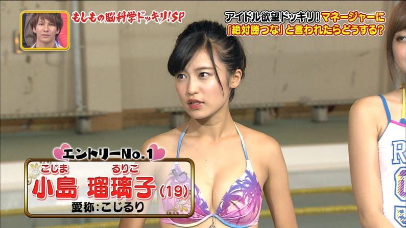 【水着キャプ画像】テレビに出てる水着姿の美女達のオッパイって見てるだけで癒されるなw 12