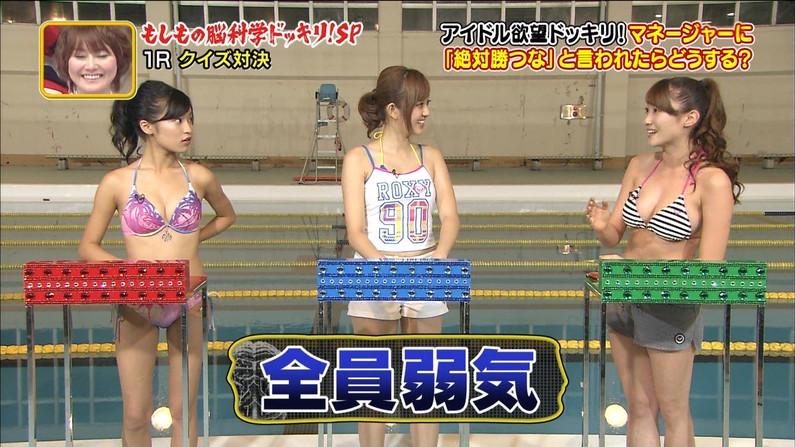 【水着キャプ画像】テレビに出てる水着姿の美女達のオッパイって見てるだけで癒されるなw 13