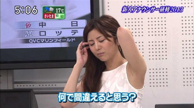 【脇キャプ画像】テレビに映る美女の脇なら美味しく舐めれるだろ?ww 12
