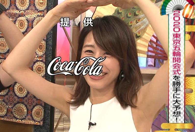 【脇キャプ画像】テレビに映る美女の脇なら美味しく舐めれるだろ?ww 19