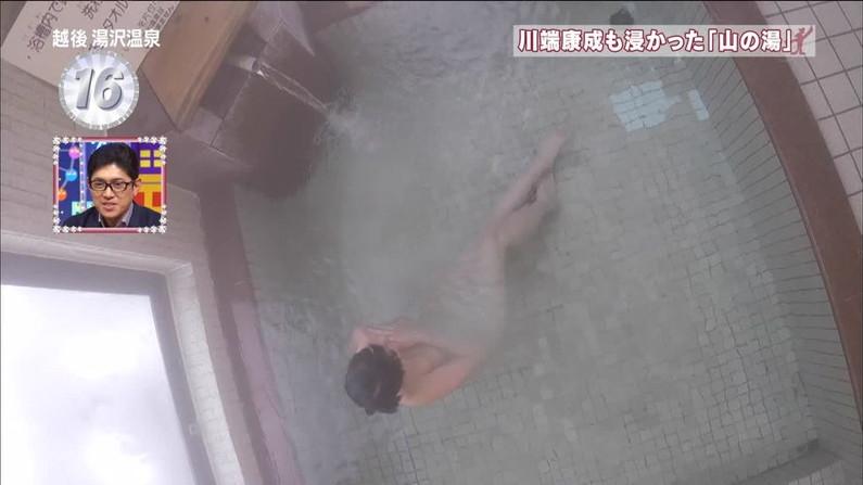 【温泉キャプ画像】タレント達が乳首ギリギリの所でバスタオル巻いてる温泉レポw 04
